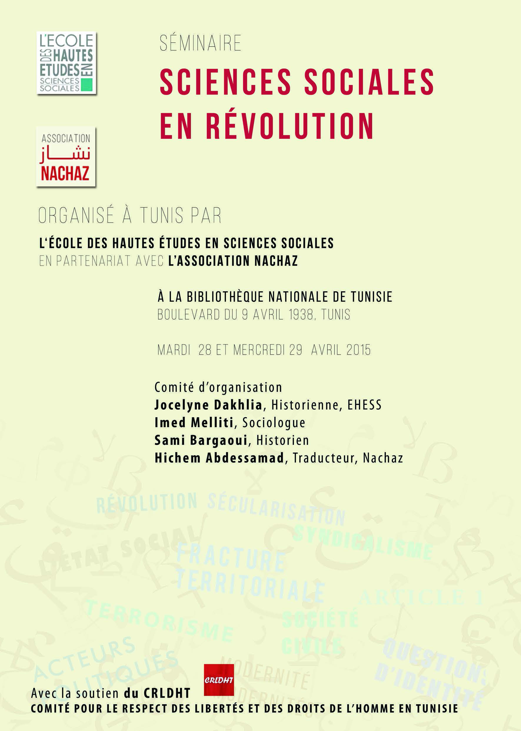 Sciences sociales en révolution